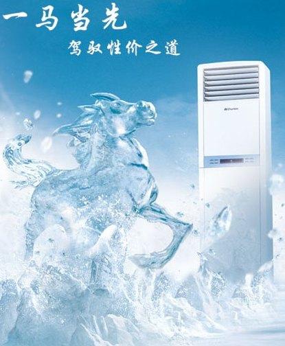 春兰(chunlan)kfr-72lw/vf2d-e1空调 3p定频冷暖二级能效柜式空调