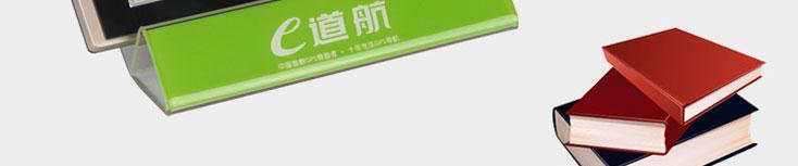 e道航q6车载导航仪(金黑相间)