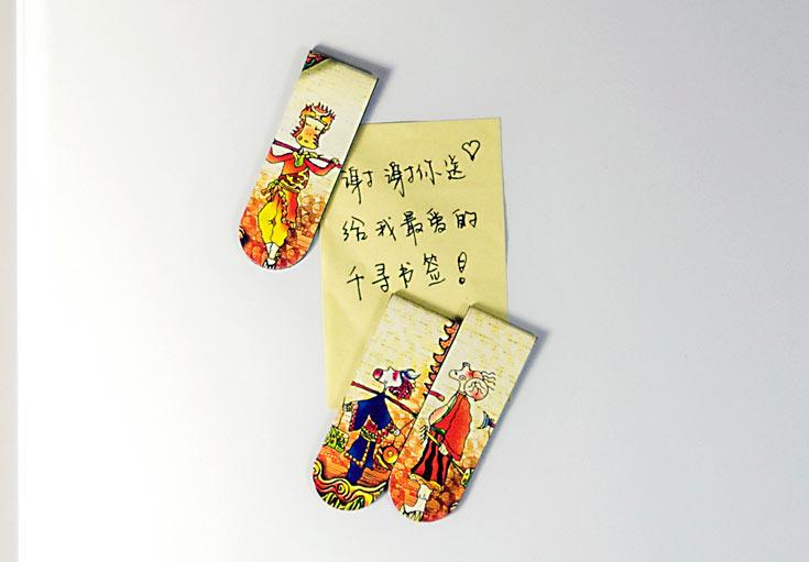 千寻(volitation)磁性艺术书签(西游记取经卡装)