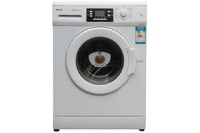 BEKO WCB75107