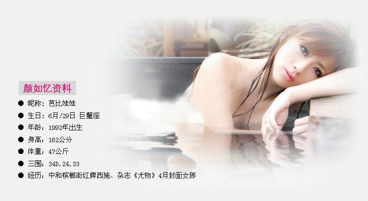 颜如忆种子_日暮里 名器の证明颜如忆之台湾槟榔西施名器 男用成人情趣性用