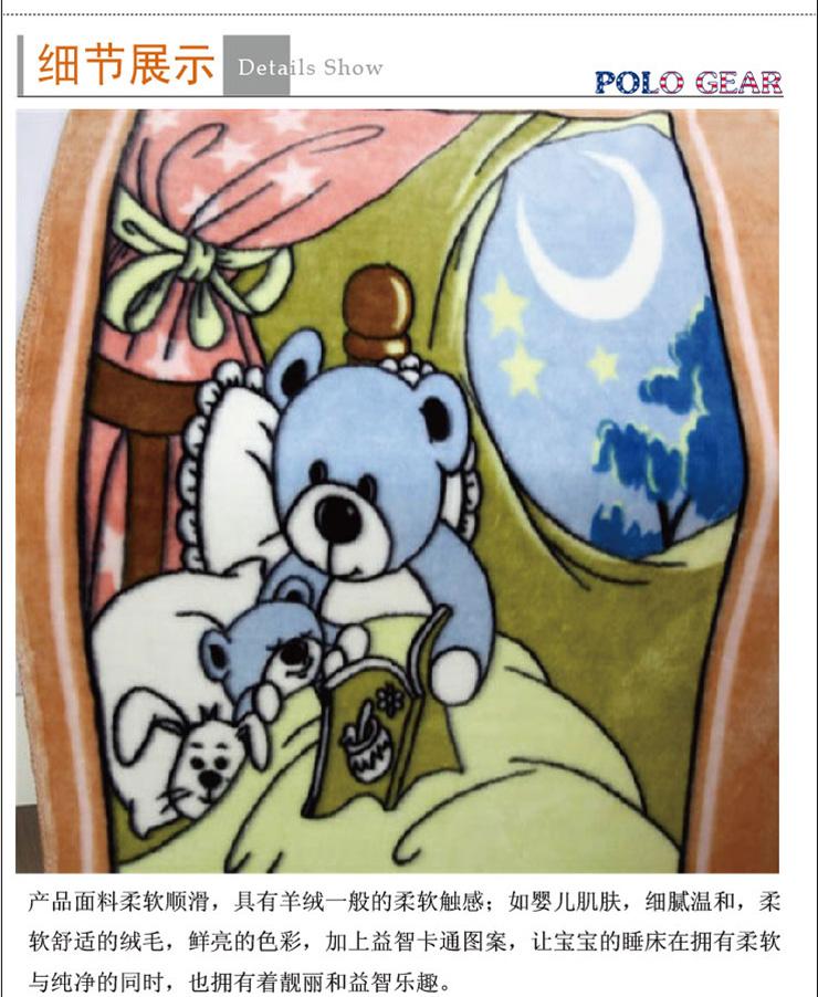 保罗吉尔家纺 polo gear毛毯 单层加厚毛毯 儿童云毯 笨小熊
