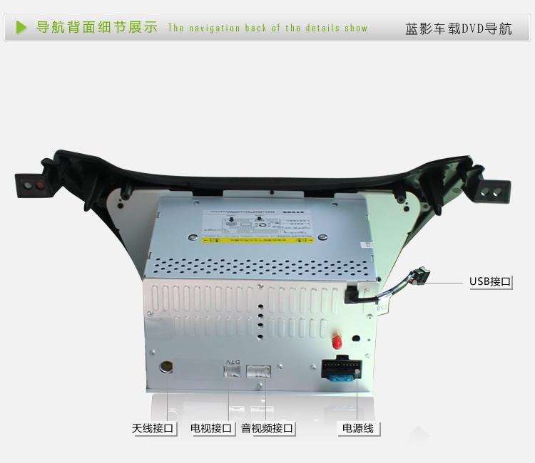现代12款新伊兰特朗动专用车载dvd导航仪一体机 触摸高清原厂高配