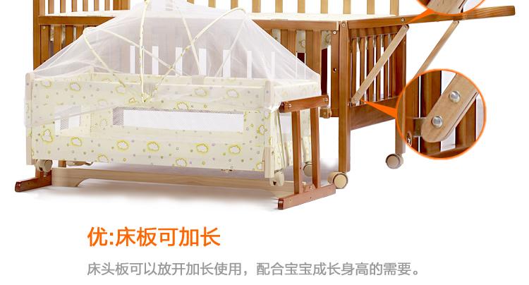 呵宝 婴儿床实木 婴儿多功能实木床 带摇篮 送蚊帐826(红樱桃色)