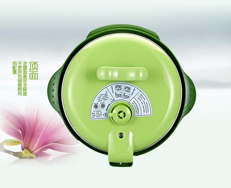 luby/洛贝 lba-5epm05阿迪锅 电压力锅双胆 电高压锅 正品联保