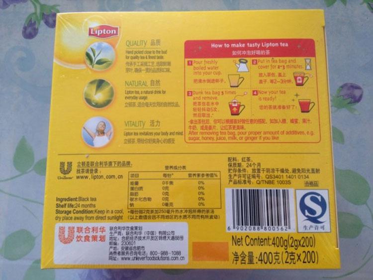立顿红茶200包(400g)【价格、报价、评价、参