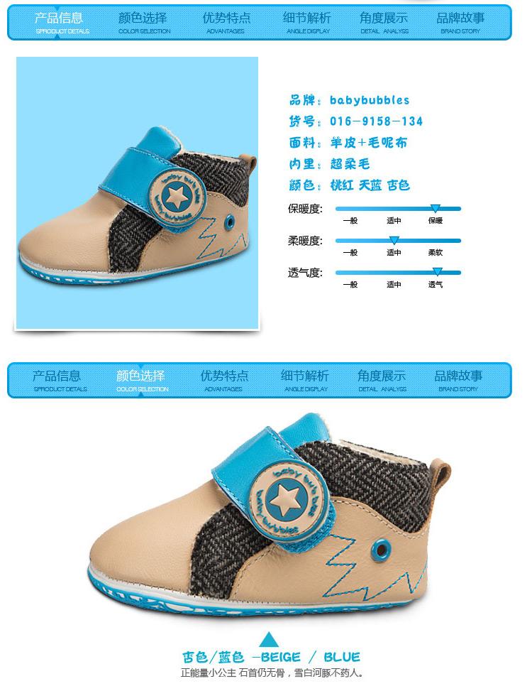 bata正品童鞋女童羊皮鞋真皮单鞋男童皮鞋学步鞋宝宝
