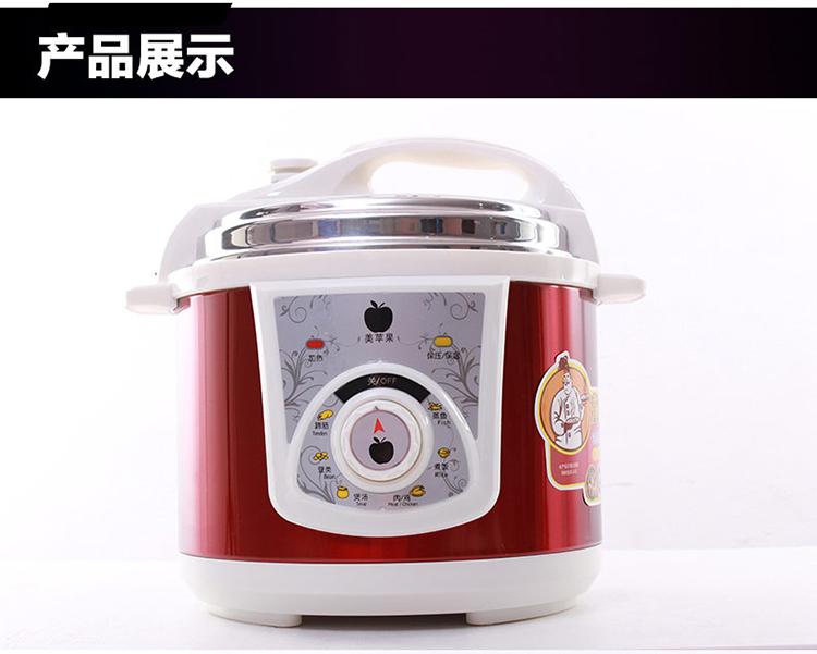 美苹果mpg-2旋钮式多功能电压力锅