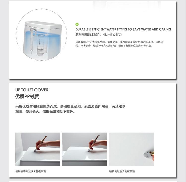马桶节水虹吸排污舒洁釉面陶瓷座上按两端式坐便器1166-2(坑距尺寸300