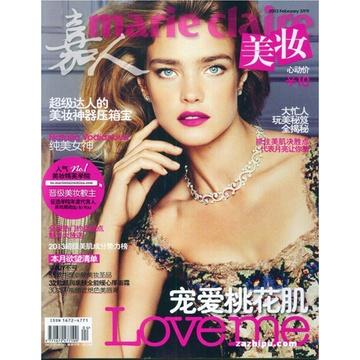 嘉人美妆 时尚女士杂志订阅