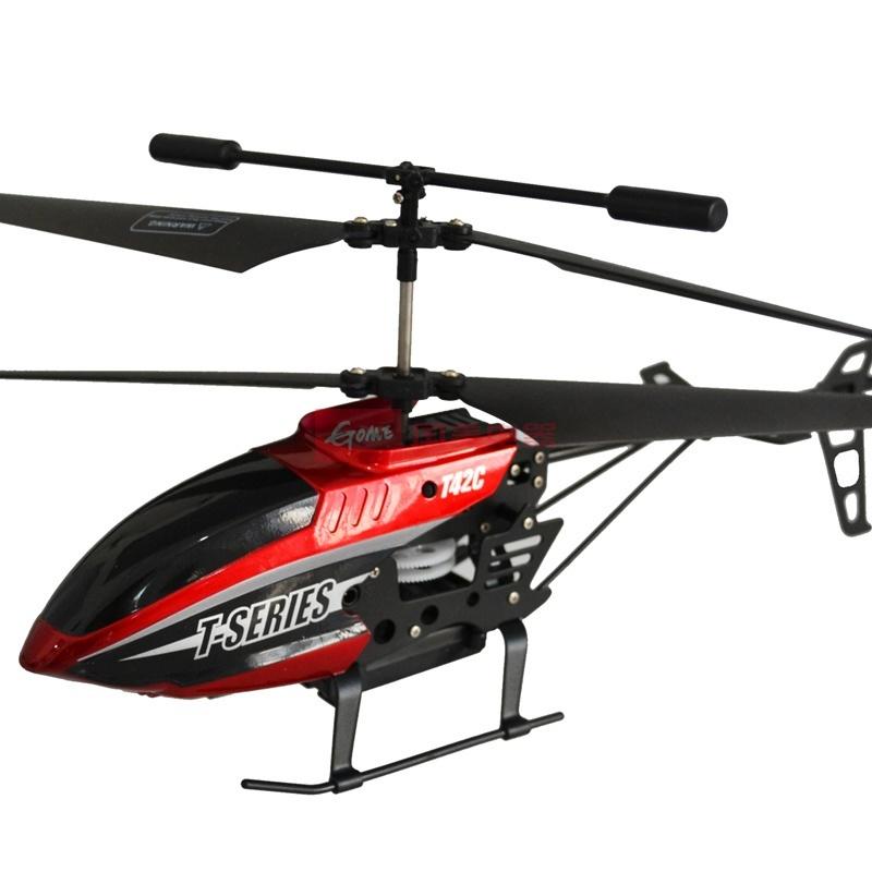 美嘉欣遥控直升飞机三通带航拍t42c(红色)