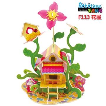 若态科技木质拼插模型玩具diy手工制作小房子f103花