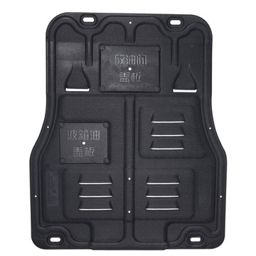 金科发动机底盘保护板下护板大众新旧宝来新旧捷达高尔夫迈腾速腾cc