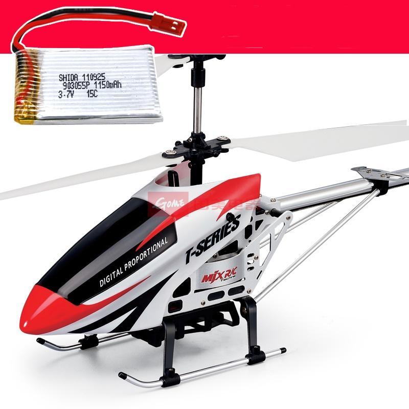 美嘉欣t60遥控飞机男生玩具航模 儿童飞机 耐摔赠配件,led闪灯 t60