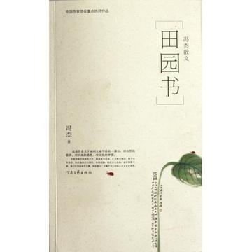 韩国民谣歌谱五线谱