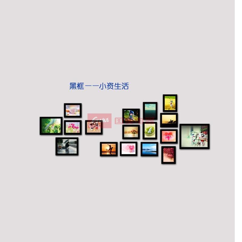 17框照片墙 客厅 餐厅相框墙 创意组合 生日礼物(黑