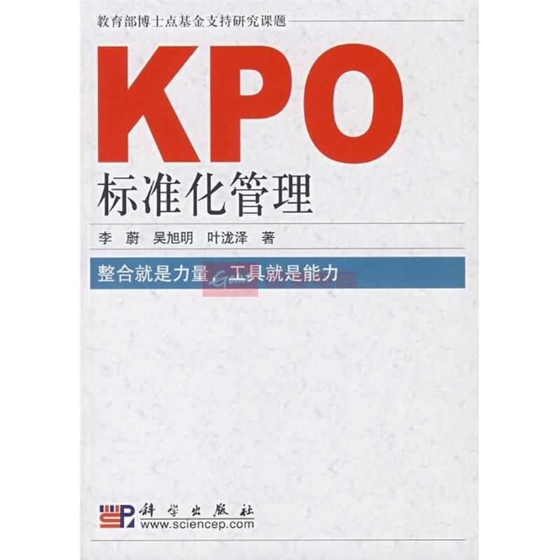 kpow8充电宝电路图