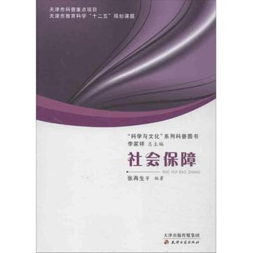 庆社会保障卡查询_重庆社会保障卡查询个人账