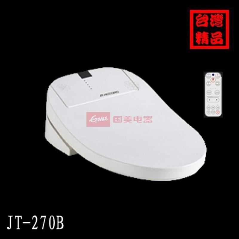 吉田雅格智能坐便电子马桶盖板电脑洁身器 jt-270b