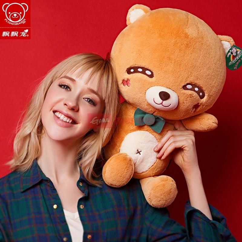 飘飘龙 可爱布娃娃泰迪熊 毛绒玩具抱抱熊玩偶 情侣公仔(哈哈 52厘米)