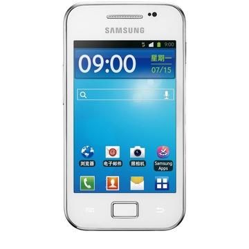 三星s5831i_三星5831 i 3g智能手机(白色)