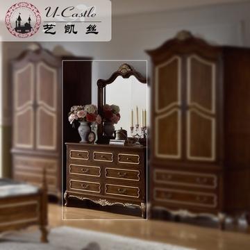 艺凯丝 简欧式家具实木梳妆台 法式雕花化妆台 卧室储