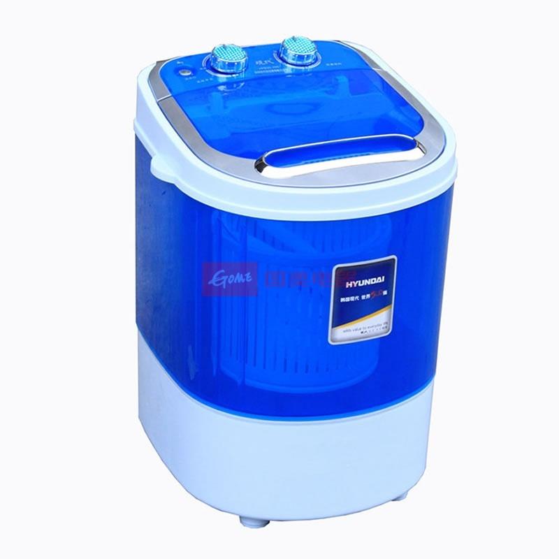 3公斤迷你洗脱两用单桶洗衣机(蓝色)随心洗优质电机