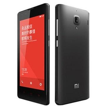 小米(MI)红米手机 移动3G手机(金属灰)TD-SCDMA/GSM 双卡双待(灰色 套餐三)