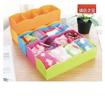 日照鑫 创意家居 糖果色 内衣袜子收纳盒小物储物盒抽屉整理盒桌面