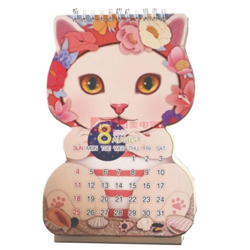 日照鑫 韩国文具 可爱猫咪洋娃娃造型 桌上台历 日历