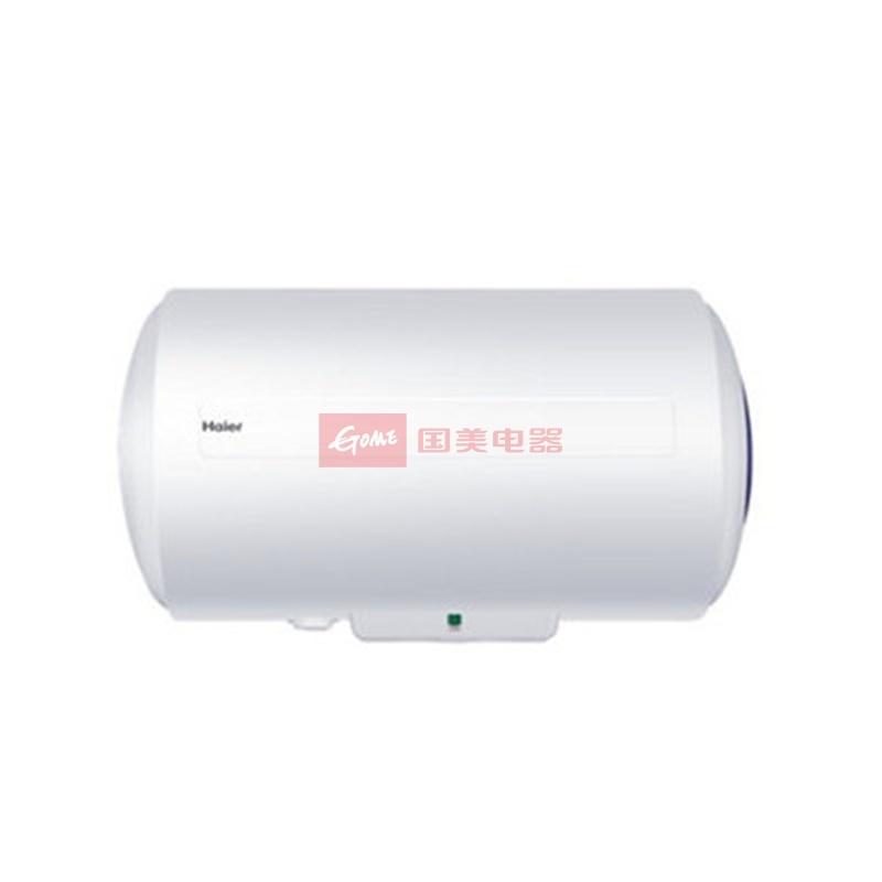 海尔fcd-hx50ei(e)电热水器