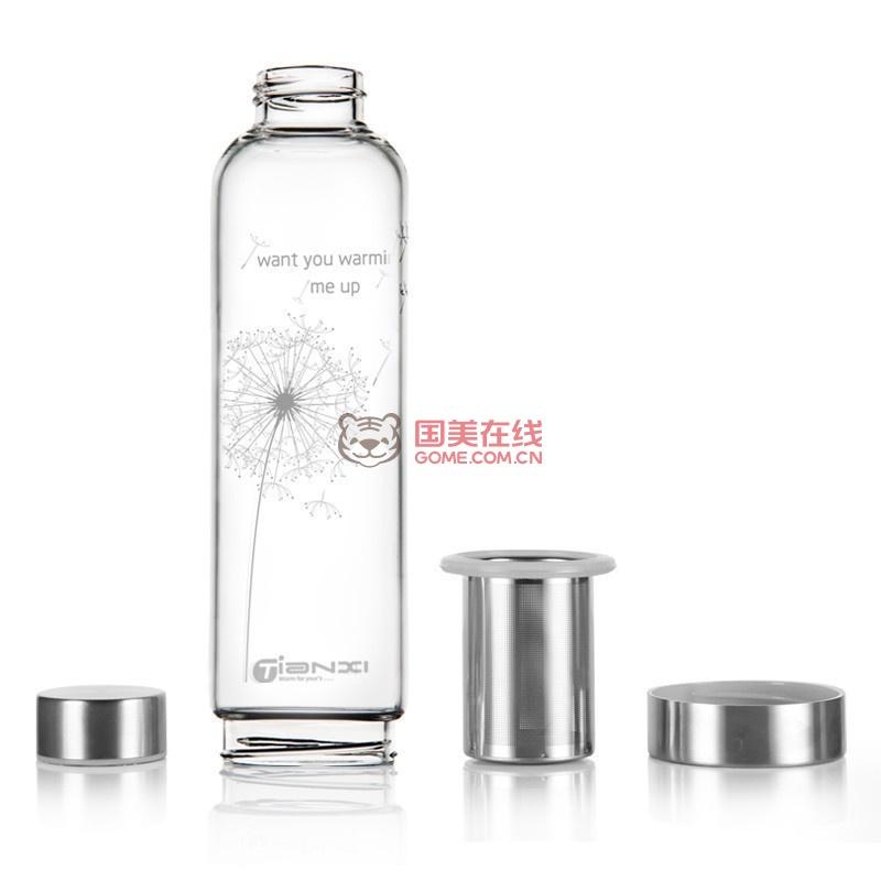 天喜 高端茶漏茶杯 玻璃杯子创意杯子 时尚运动水杯 带盖便携水壶(草