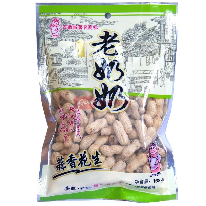 老奶奶安徽特产零食蒜香花生168克