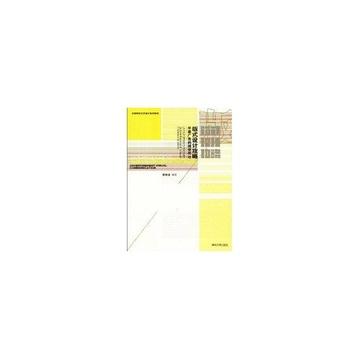 版式设计攻略:平面广告的视觉传达/高等院校艺术设计系列教材