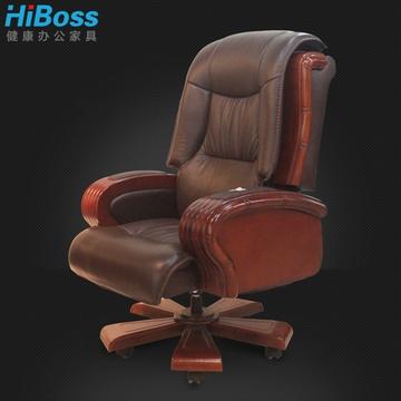 【hiboss】办公高档实木老板椅真皮大班椅子躺旋转电脑椅hi-fd1022