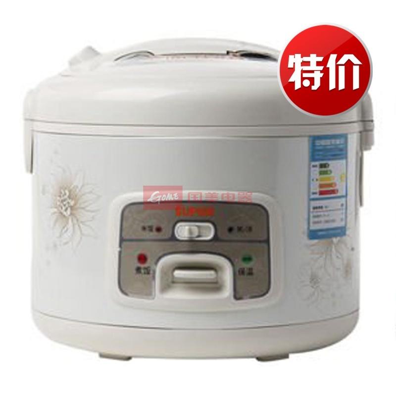 苏泊尔(supor)机械式电饭煲cfxb40ya8-70加热方式升级