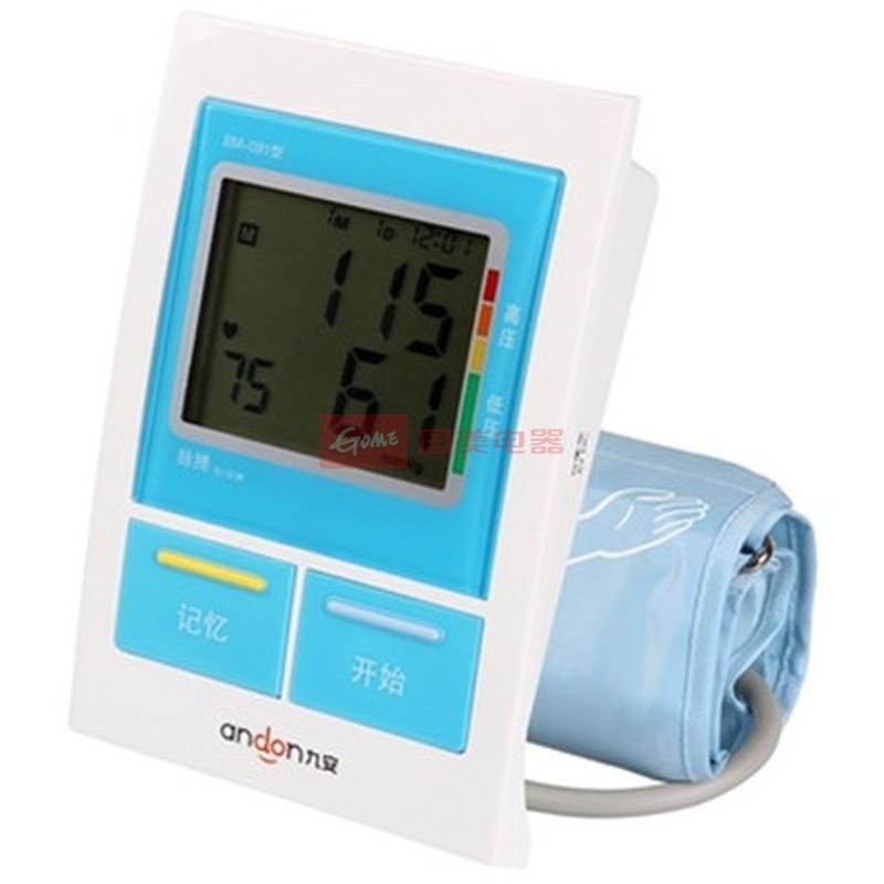 国美电器|九安andon电子血压计bm-091