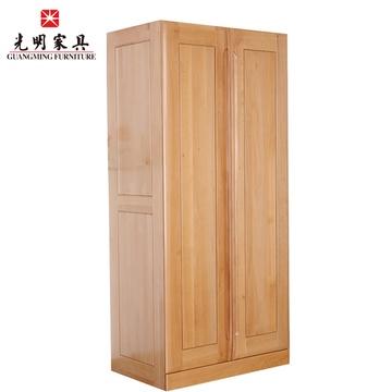 光明家具 中式现代整体衣柜 实木衣柜衣橱 进口红榉木