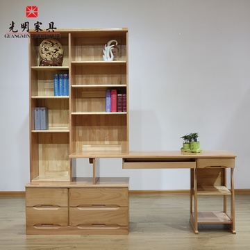 光明实木家具简约时尚 木质转角书柜 书橱 书架 木质转椅组合(转椅)