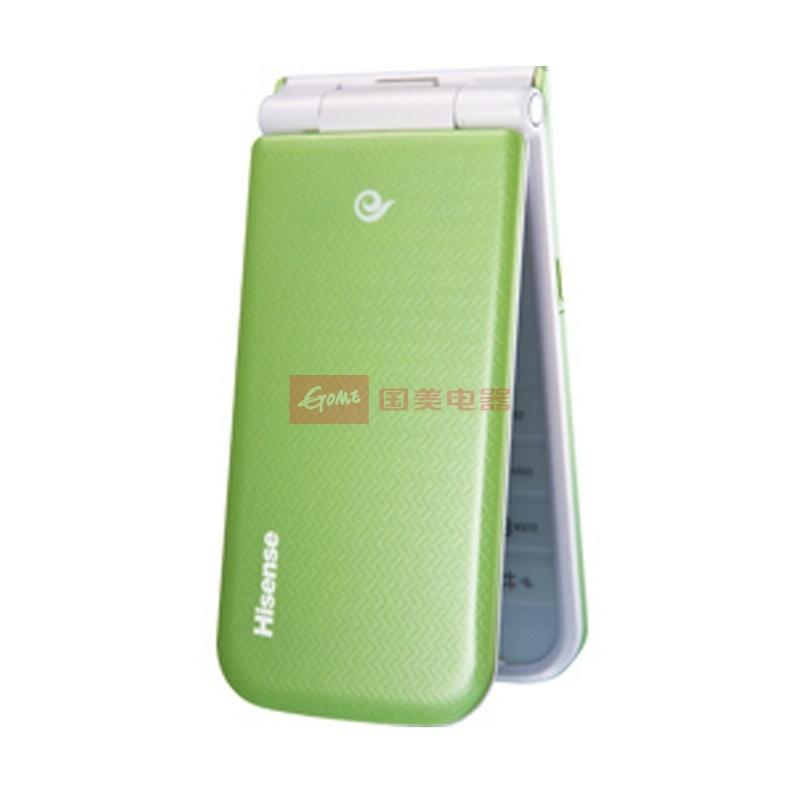 海信绿色遥控器电路板