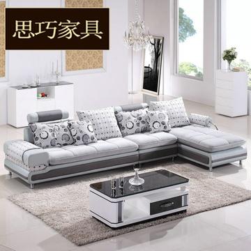 客厅沙发布艺沙发价格,客厅沙发布艺沙发 比价导购 ,客厅沙发布艺