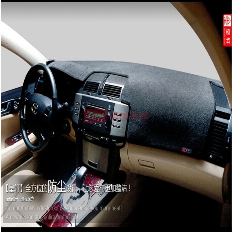 皇轩汽车仪表台避光垫 丰田 皇冠 花冠 凯美瑞 普拉多改装内饰品(黑色