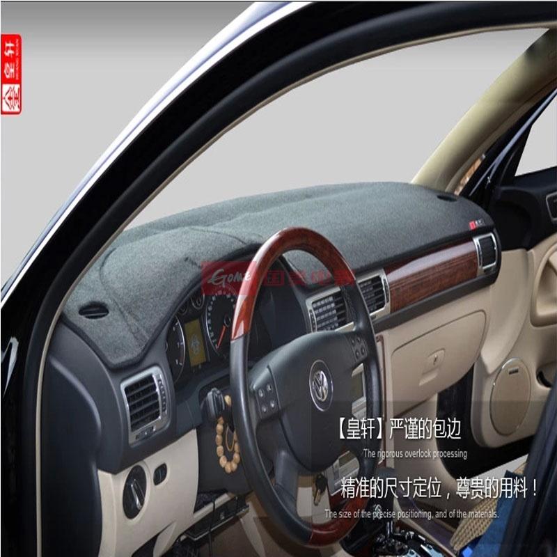 皇轩 大众途观polo 奔驰汽车仪表台避光垫 防晒防反光防滑专用内饰
