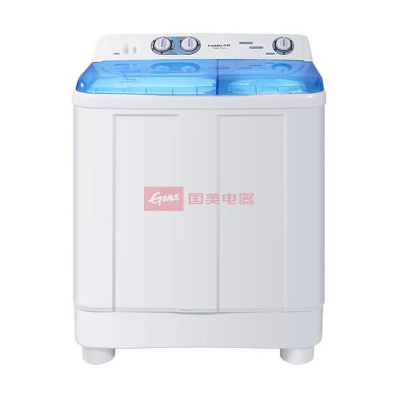 【海尔tpb90-1197s波轮洗衣机】leader/统帅