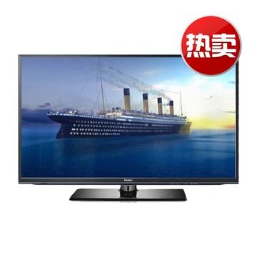 海尔电视价格,海尔电视 比价导购 ,海尔电视怎么样