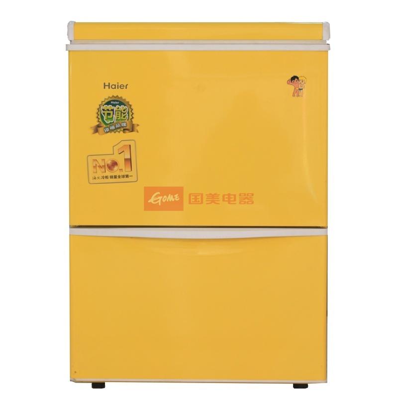 海尔(haier)lw-120hb120升家用卧式双温抽屉立式冰箱冷柜双门(黄色)