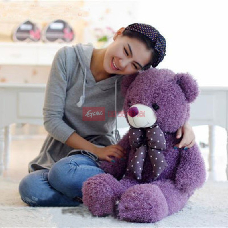 可爱公仔娃娃抱抱熊玩偶生日礼物(紫色 80cm)恋儿宝贝如图毛绒/布艺图