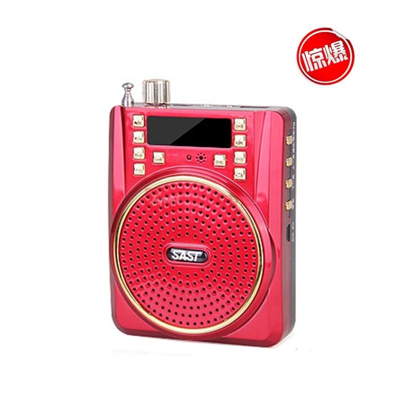 先科(sast) sa-507 多功能扩音器(红色)
