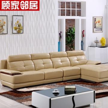顾家邻居真皮沙发 皮艺沙发 现代简约 客厅组合沙发(双人+贵妃+单人)