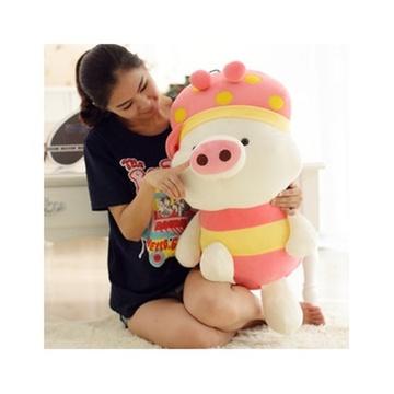 可爱麦兜 蜜蜂 猪猪毛绒玩具情侣公仔大抱枕儿童生日礼物(粉色 80cm)